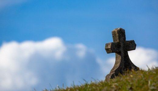 お墓と位牌の相続