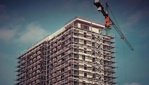 一般建設業の許可